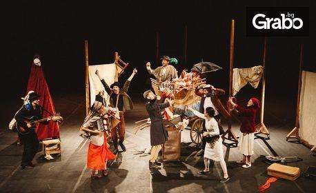 """Театър """"Азарян"""" гостува във Варна! Гледайте спектакъла """"Кралят Елен"""" на 1 Ноември"""