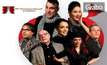 """Влади Въргала и Елен Колева в комедията """"Скъпо съкровище"""" на 15 Декември"""