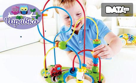 "Детска логическа игра ""Занимателна спирала"" на немската марка Наре"