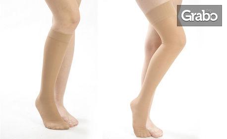 Чорапи или чорапогащник за разширени вени