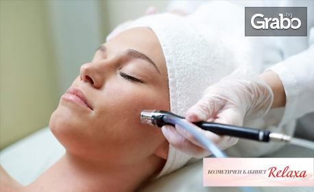 Ултразвуково почистване на лице, плюс вакуумен масаж и хидратираща маска
