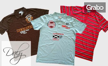 a82a18ba0b1 1 или 2бр мъжки или дамски тениски Dino Corti от еко памук, модел по избор,  от Outlet Daly