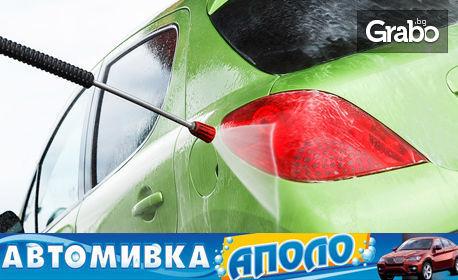 Kомплексно почистване на лек автомобил, плюс дезинфекция на купе и вакса