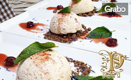 Основно ястие и десерт, по избор