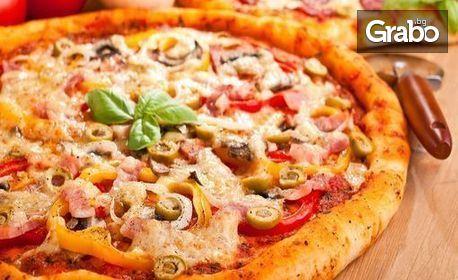 Голяма пица на пещ по избор, плюс Шопска салата