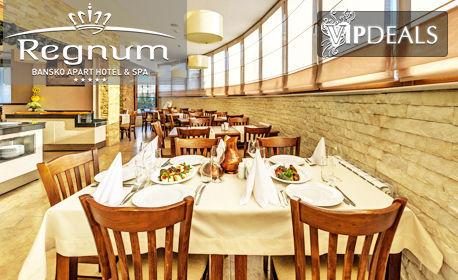 SPA релакс в Банско! Нощувка със закуска, плюс горещи минерални басейни в Regnum Баня Термал