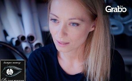 """Гледайте носителката на ИКАР 2012 Рая Пеева в """"Отблизо"""" на 18.05"""