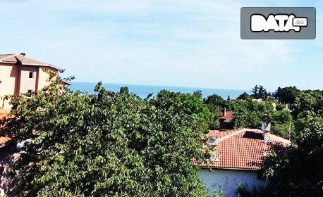 Почивка във Варна през Май или Юни! Нощувка за двама или трима