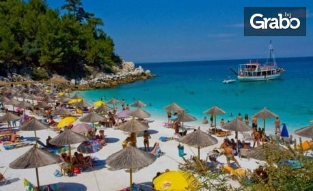 Уикенд екскурзия до остров Тасос, Филипи, Кавала и пещерата Алистрати! 2 нощувки със закуски, плюс транспорт