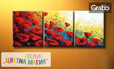 """Рисуване на три творби - стъпка по стъпка на тема """"Макове"""" - на 16 Август, плюс чаша вино или бира"""