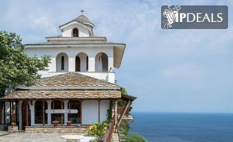 Еднодневна екскурзия до остров Тасос и Кавала