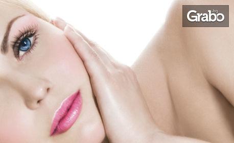 Дълбоко почистване на лице с Bubble O2 маска и пилинг маска, плюс безиглена мезотерапия с хиалурон