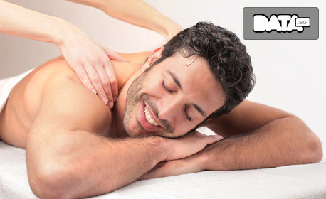 """Релаксиращ ритуал """"Мароканска роза"""" или """"Арган и маслина"""" - с масаж на цяло тяло"""
