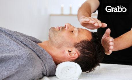 Индивидуална антистрес терапия с Рейки на цяло тяло
