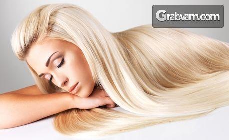 Кератинова терапия за коса с инфраред преса или полиране, или боядисване с боя на клиента