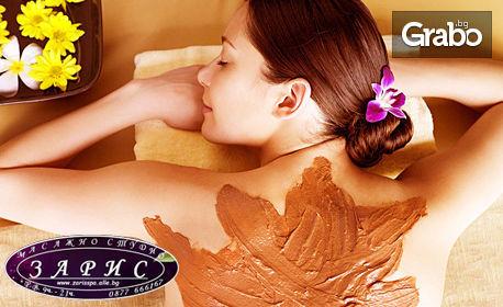 Спортен масаж на цяло тяло с шоколадово олио