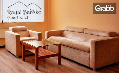 Аеробокс уикенд в Банско! 2 нощувки със закуски и вечери, релакс зона и 2 тренировки аеробокс