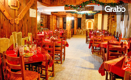 Октомври и Ноември в град Елена! 2 нощувки със закуски, обеди и вечери, плюс отопляем басейн, джакузи и парна баня