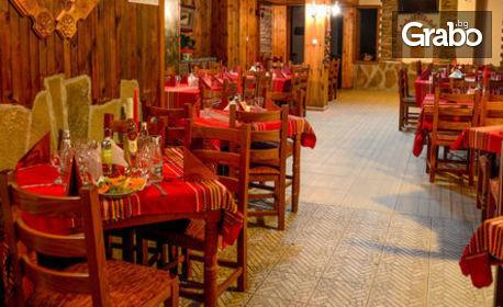 Почивка в Еленския Балкан! Нощувка със закуска, обяд и вечеря, плюс релакс зона