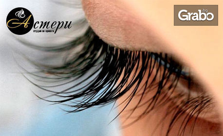Ламиниране и трайно извиване на естествени мигли, плюс подхранване с витамини - без или със боядисване