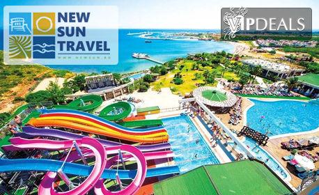 Почивка в Дидим през Май, Септември и Октомври! 7 нощувки на база All Inclusive в Didim Beach Resort Aqua & Elegance Thalasso*****