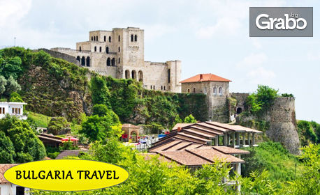 изображение за оферта Морска почивка в Албания! 5 нощувки със закуски и вечери в Дуръс, плюс транспорт и възможност за Тирана и Круя, от Bulgaria Travel