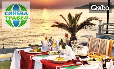 В Кушадасъ през Септември! 7 нощувки на база All Inclusive в Хотел Ephesia Holiday Beach Club*****