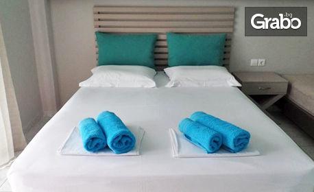 Морска почивка през Юли или Август в Гърция! 2 или 3 нощувки за двама, трима или четирима - в Олимпик бийч