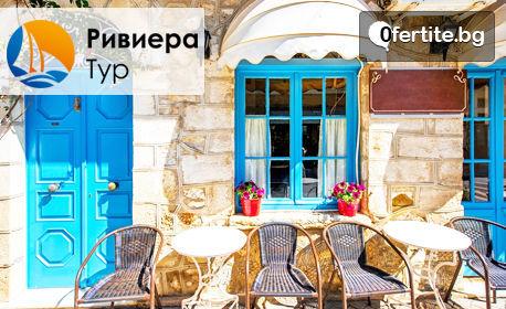 Екскурзия до Гърция! 2 нощувки със закуски край Превеза, транспорт и възможност за Лефкада и Карнавала в Патра