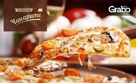 Вкусно! Салата, основно ястие по избор или пица, плюс чаша вино