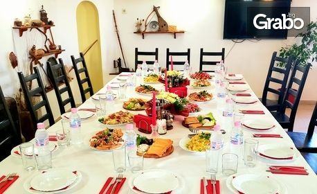 Почивка за двама край Елена, с. Яковци! 2, 3 или 4 нощувки със закуски, обеди и вечери