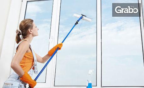 Двустранно почистване на прозорци в дом, офис или търговски обект до 100кв.м