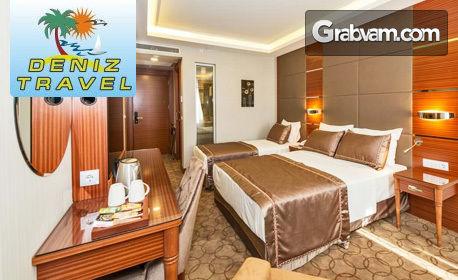 Посетете Истанбул! 2 нощувки със закуски в хотел Glorius 4*