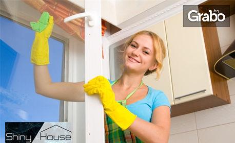 Двустранно почистване на прозорци, дограми и уплътнения на дом или офис до 120кв.м