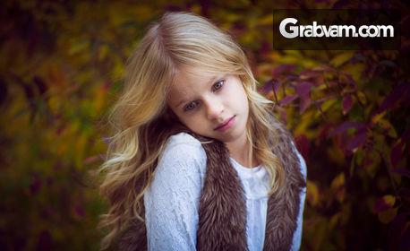 Семейна, детска или индивидуална фотосесия на открито с 25 обработени кадъра
