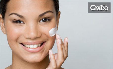 Грижа за лице! Класическо почистване или anti-age терапия с френска козметика
