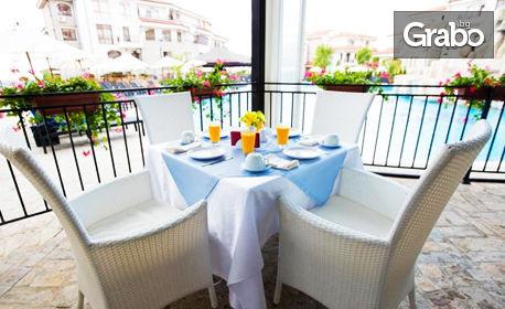На море в Ахелой! 3, 4 или 5 нощувки със закуски и вечери за двама възрастни с безплатно настаняване на дете до 12г