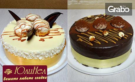 Цяла вкусна торта по избор - Еклерова или НуКрема