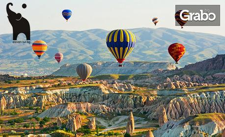 Виж Кападокия! 4 нощувки със закуски и 2 вечери, транспорт и панорамни обиколки на Анкара и Истанбул