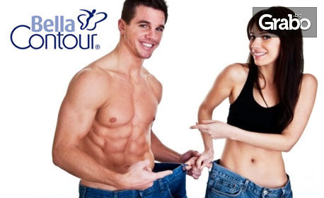 Процедура за намаляване на телесната обиколка и електромускулна стимулация с Bella Contour - на зона по избор