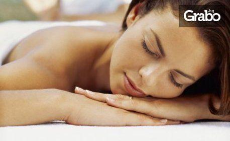 Масаж на гръб или цяло тяло, или антицелулитен апаратен и ръчен масаж с вендузи на бедра, ханш и корем