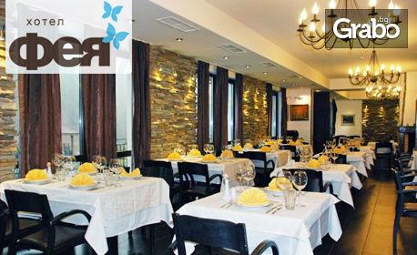 Октомври и Ноември в Троянския Балкан! 2 или 3 нощувки със закуски и вечери, плюс релакс зона