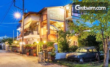 През Септември в Гърция! Нощувка за двама, трима или четирима, Неа Мeсагала