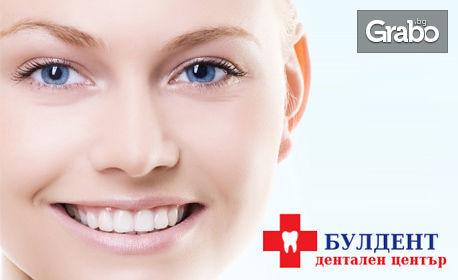 Кабинетно избелване на зъби, плюс почистване на зъбен камък с ултразвук и полиране с Airflow