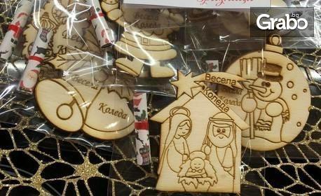 Коледен комплект от 16 броя дървени магнитчета и 16 броя хартиени късметчета, в индивидуална опаковка
