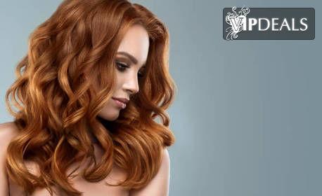 Дълбоко възстановяваща терапия за коса с ценни масла от Амазония - без или със подстригване