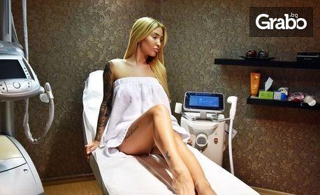 Епилация за жени и мъже с диоден лазер Diolaze от най-ново поколение - на зона по избор