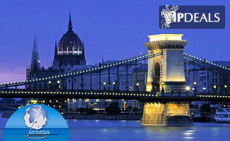 Опознай Будапеща! Екскурзия с 2 нощувки със закуски, плюс транспорт