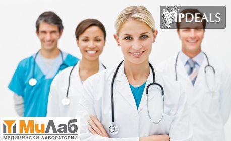 Изследване на 21 показателя за анемия и нивото на витамин В12 в организма