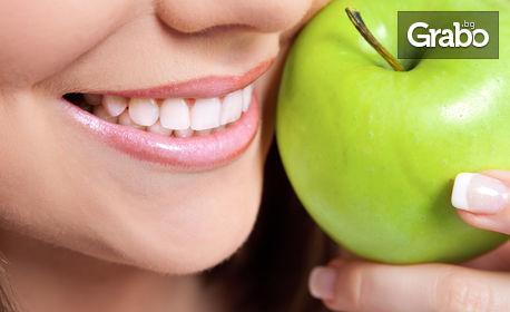 Почистване на зъбен камък, налепи и оцветявания с ултразвук, плюс преглед и план за лечение